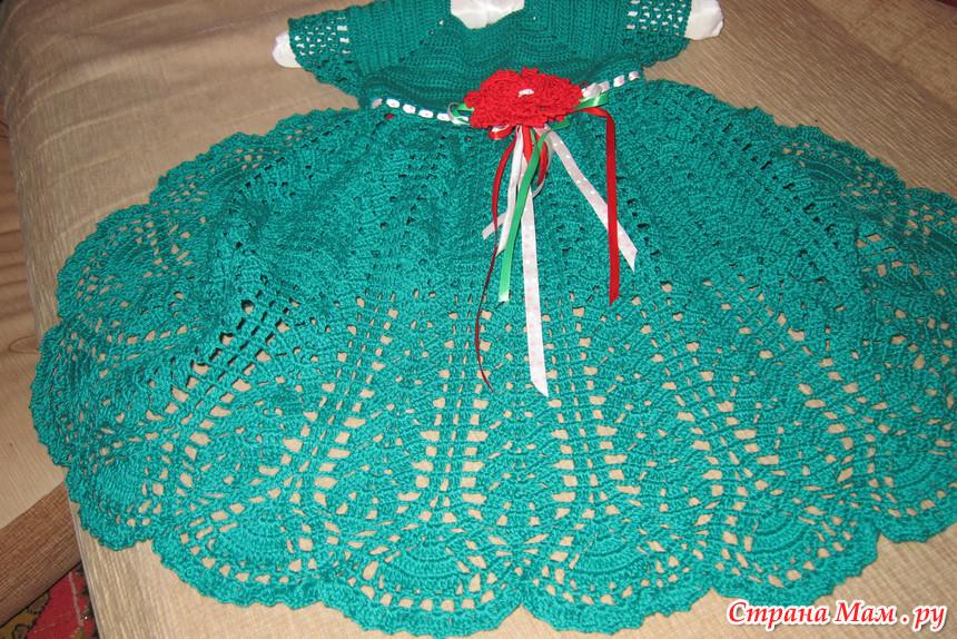 Платья вязаные для детей нарядные