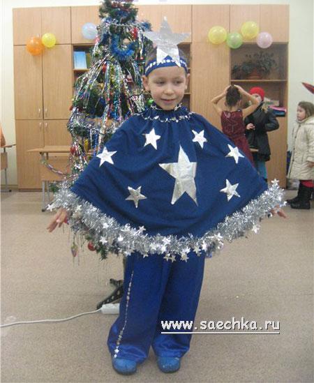 Как сделать новогодний костюм звезды - Новая парадигма