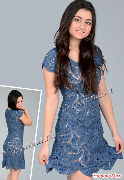 Голубое платье из мотивов-мельница.