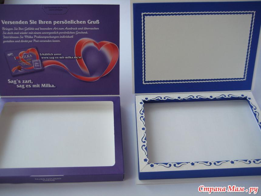 Рамки своими руками из коробки под конфеты