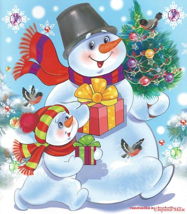 Картинки новый год детские красивые