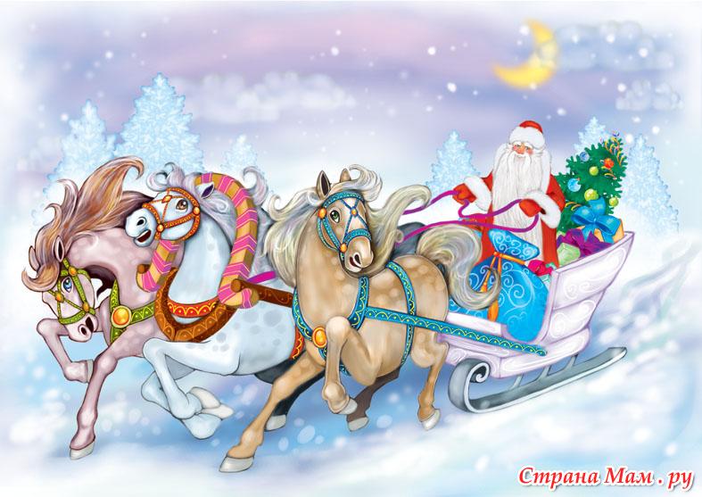 Красивые рисунок на новый год