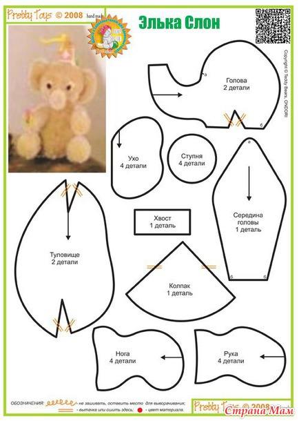 Выкройка голова слона