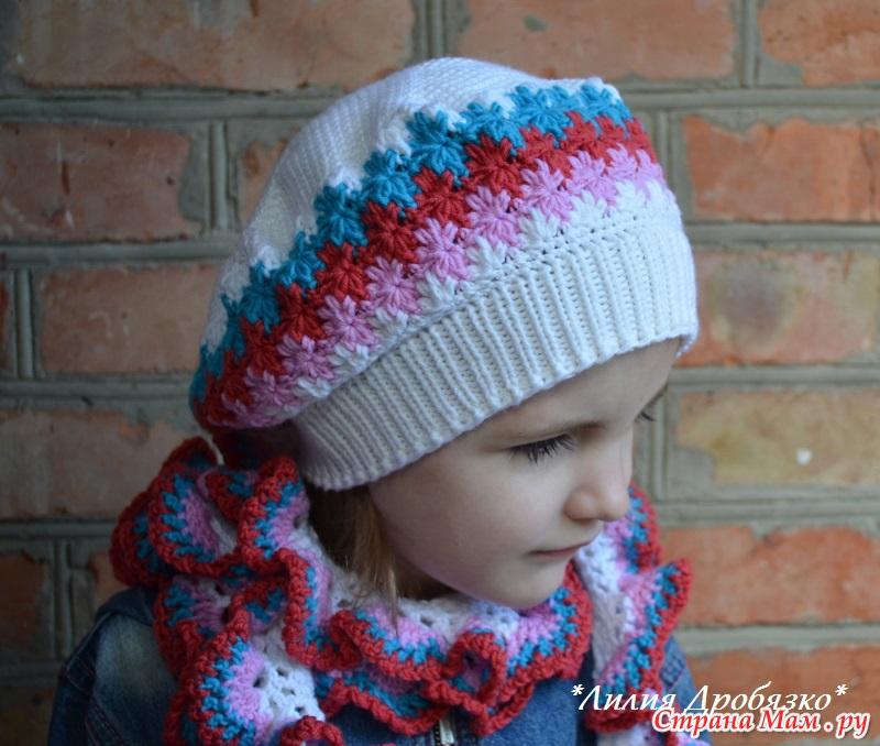 Береты детские вязание