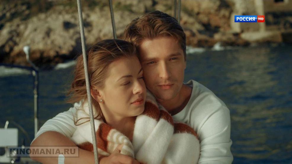 Колдовская любовь 1 2 сезон 2008 смотреть онлайн сериал