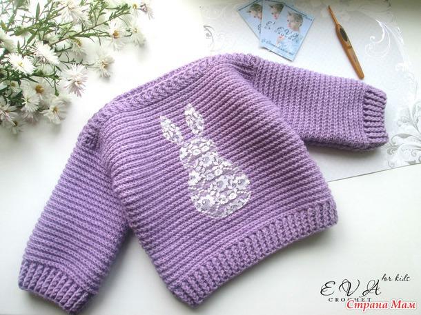 "Детский свитер ""Sweet bunny"" (крючком)"