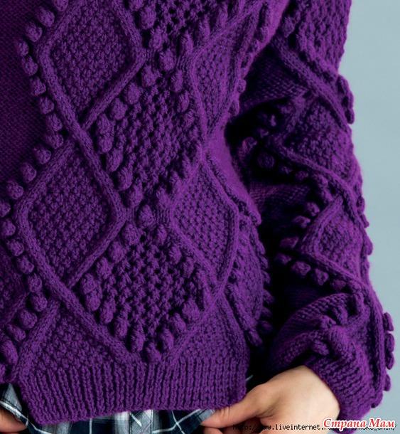 Пуловер спицами с шишечками от fildar