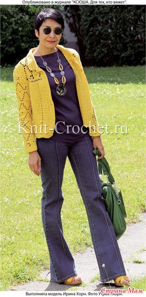 """Куртка """"Zitrone"""" -со схемой и подробным описанием"""