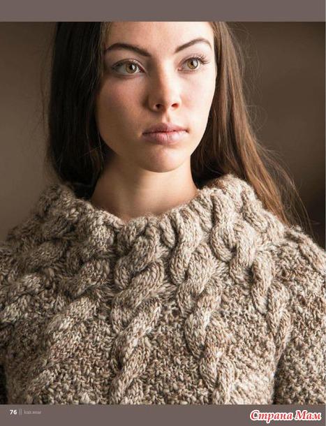 Обалденный пуловер - Twelve Cables Pullover
