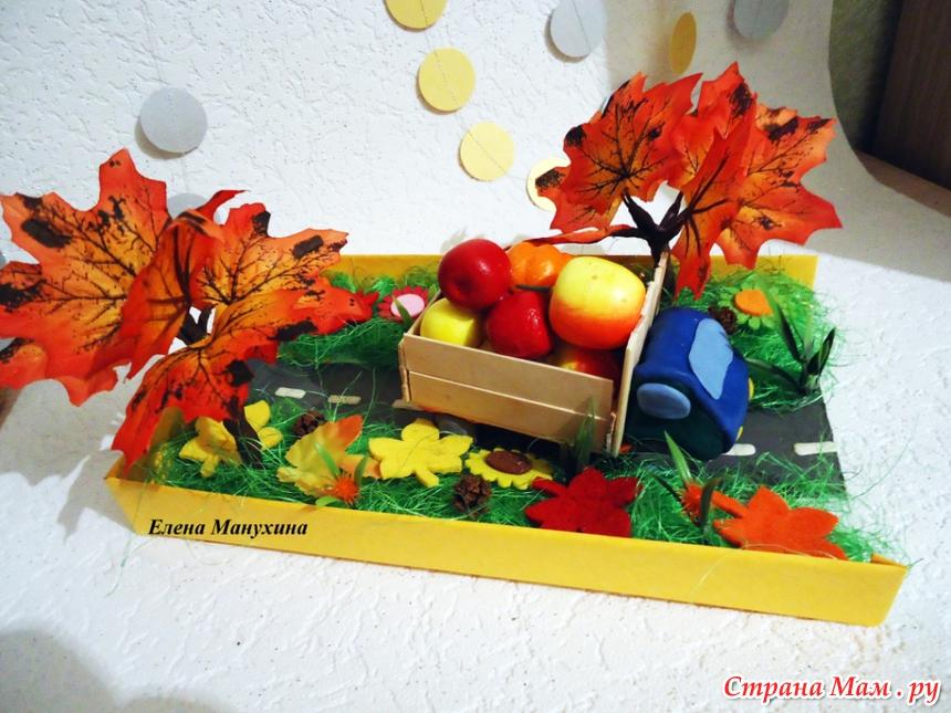 Поделки осень в детский сад осенью 745