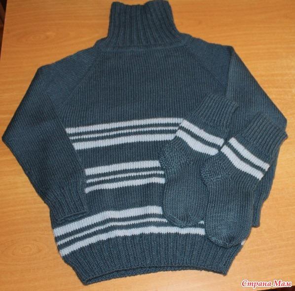 Детский бесшовный свитер. МК.