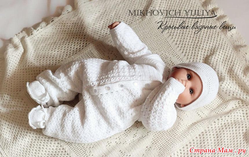 Мастер-класс по вязание новорожденным 43