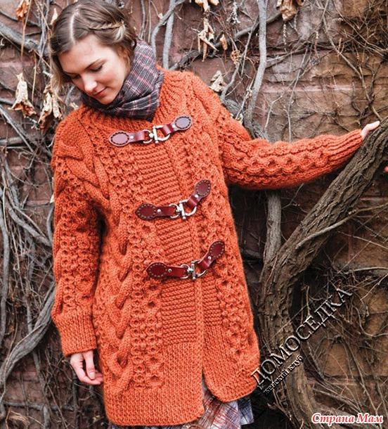 Вязаное пальто дизайнер Нора Гоухан