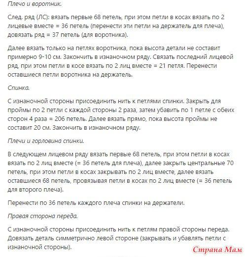 Самый популярный вязаный кардиган от Лало Долидзе
