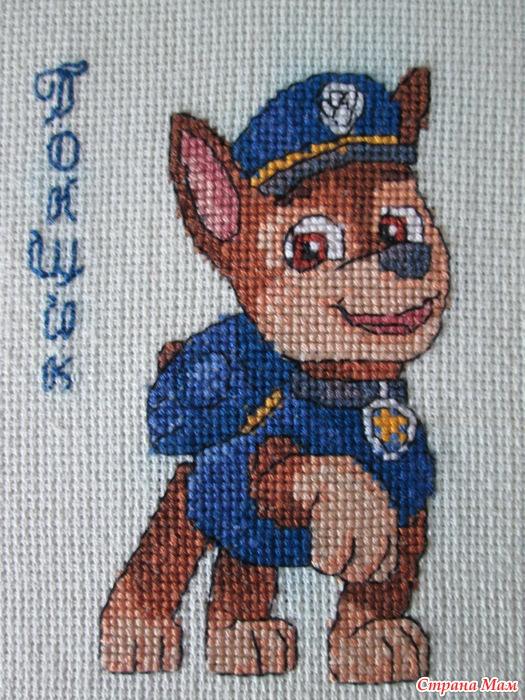 Вышивка крестом схемы щенячий патруль