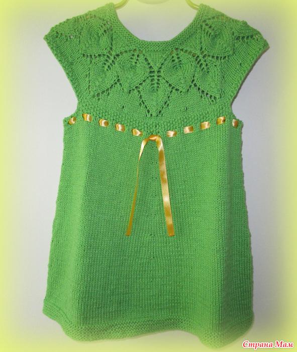 Связать платье с кокеткой спицами