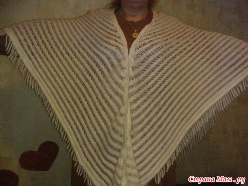 Машинное вязание шаль 78
