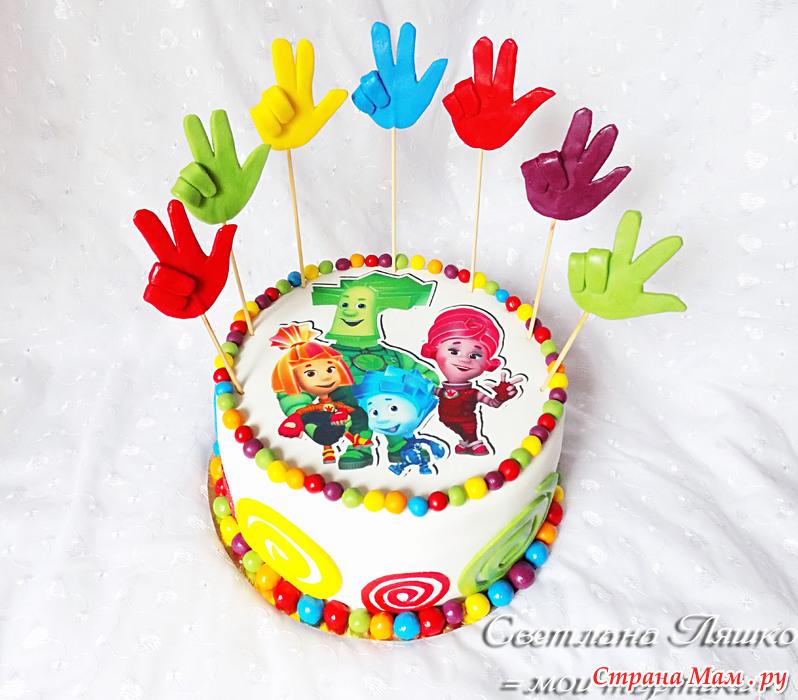 Торт с фиксиками картинка