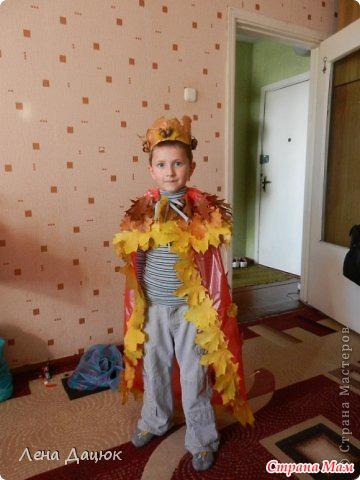 Как сделать костюм на праздник