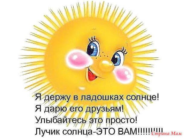 http://st.stranamam.ru/data/cache/2015sep/14/02/17263967_85087nothumb650.jpg
