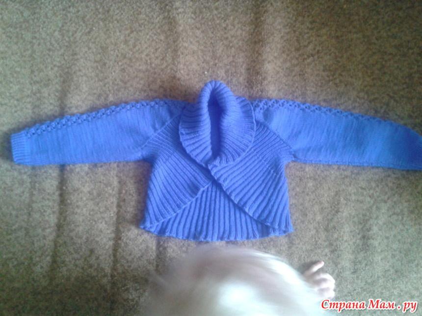Вязание с берсановой пальто 2