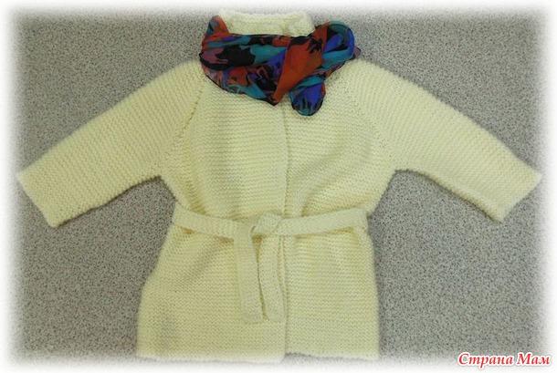 Кардиган с воротником-стойкой - схема вязания спицами. - Pinterest