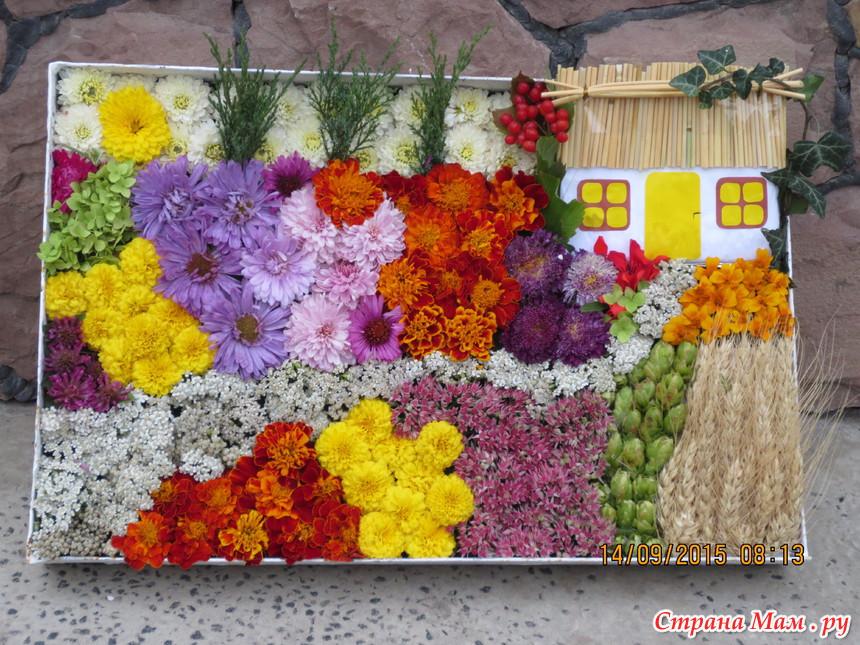 Поделка на праздник цветов 7364