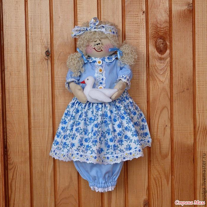 Кукла пакетница своими руками мастер класс