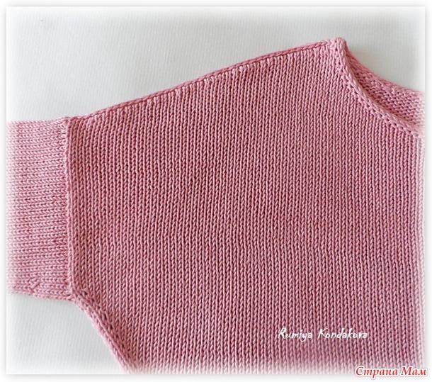 Пуловер relax