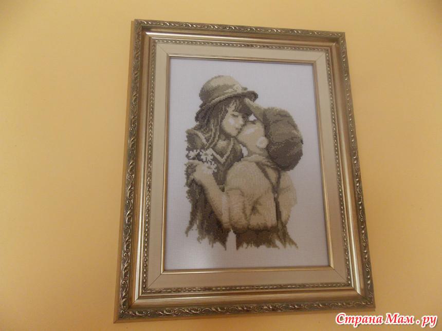 Поцелуи от Вервако