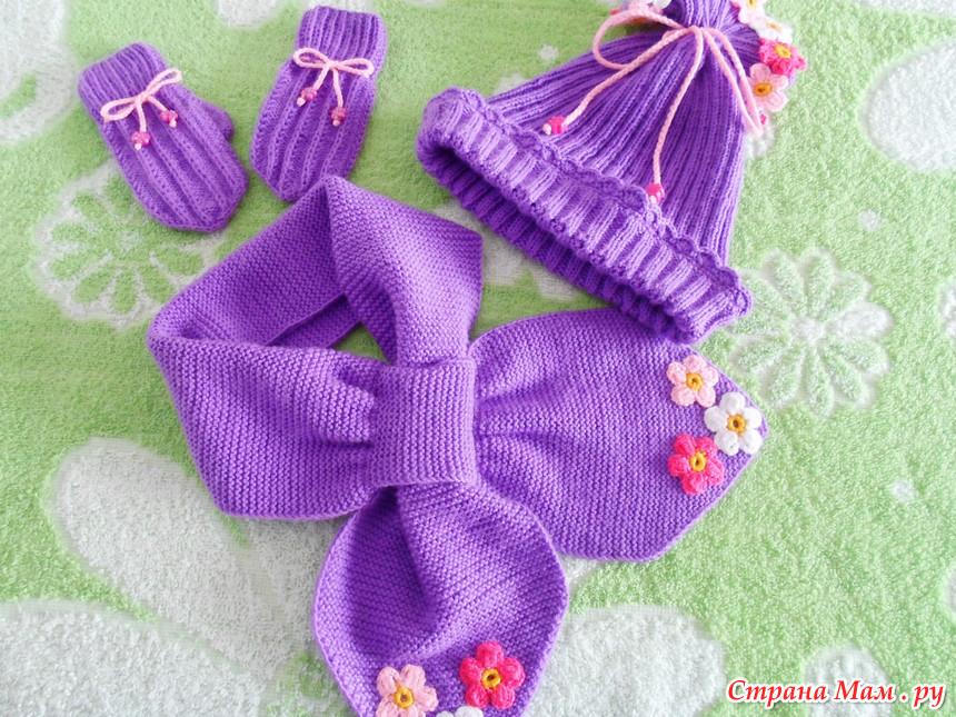 Вязание детских шарфов спицами фото