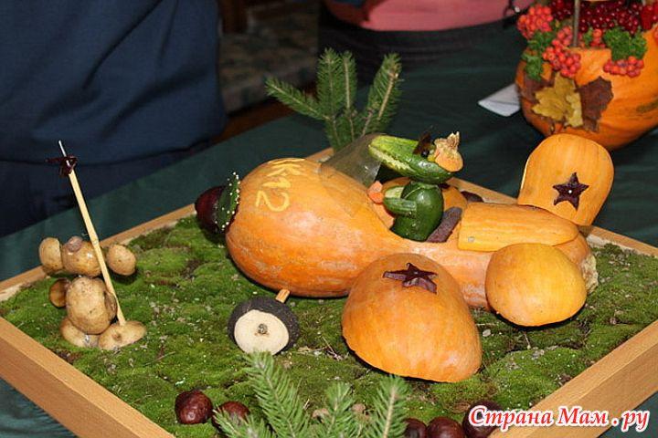 Поделка на тему осень из овощей