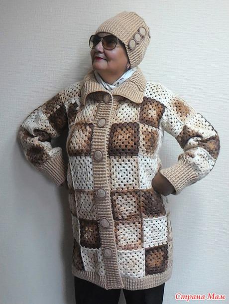 Кофта Бабушкин Квадрат С Доставкой