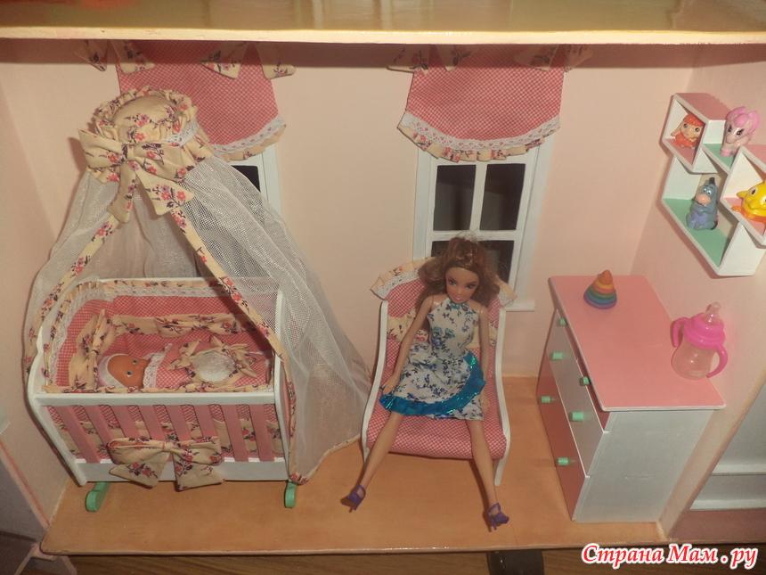 Домик и мебель для кукол своими рука 853
