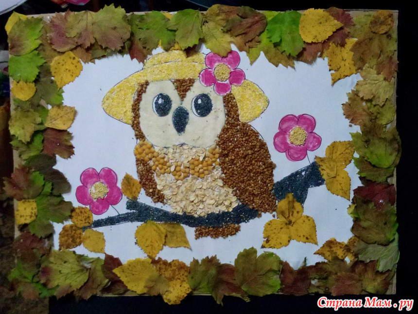 Осенняя поделка крупами