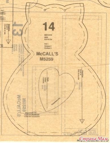 Скачать выкройки mccall