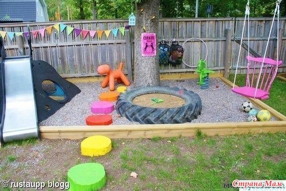Детская площадка своими руками из подручных средств