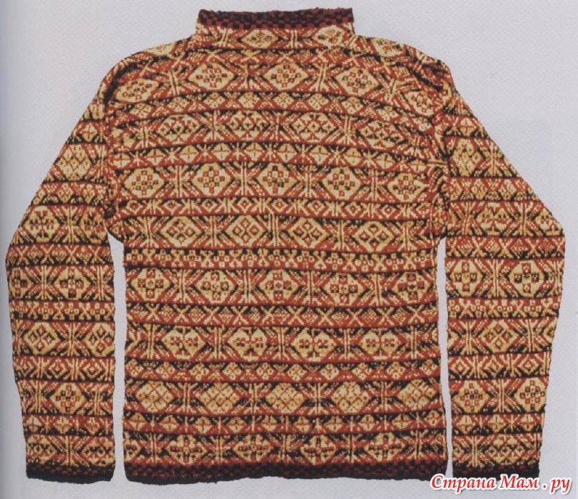 свитер для рыбака спицами