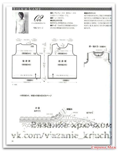 Карамельный комплект (жакет и маечка)