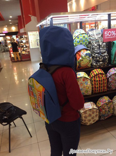 Sobkovski line рюкзаки купить рюкзак динамо киев