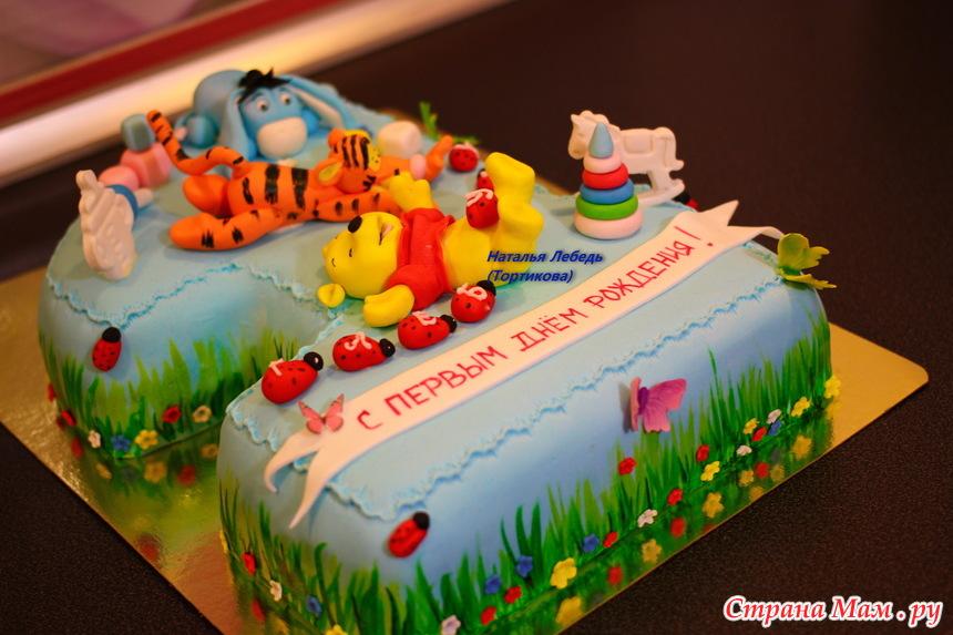 Торт в виде 1 9