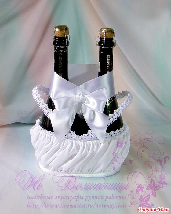 Свадебная корзинка для шампанского своими руками