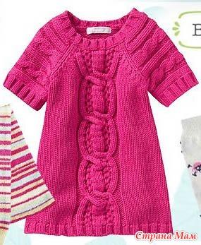 Страна мам вязание платья девочке спицами