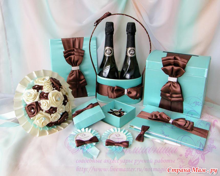 Цвет тиффани с шоколадом свадьба