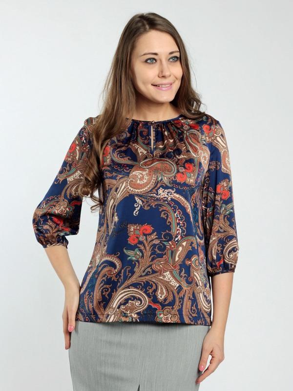 Island Женская Одежда Доставка