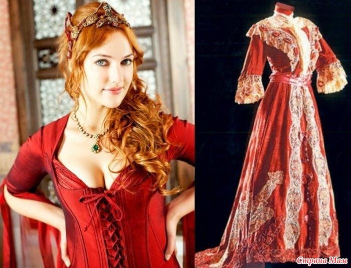 Платья хюррем из великолепного века