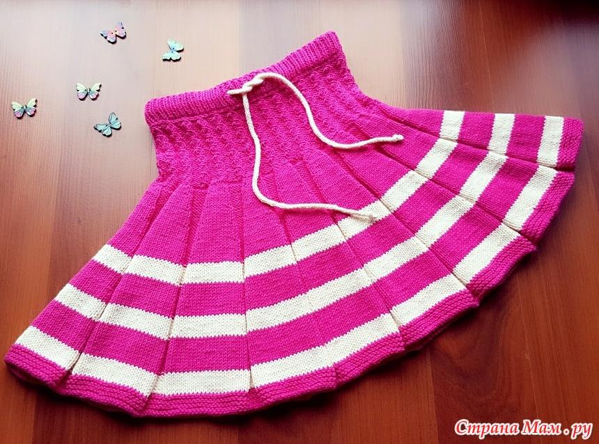 Вязание юбочка для девочки 5 лет