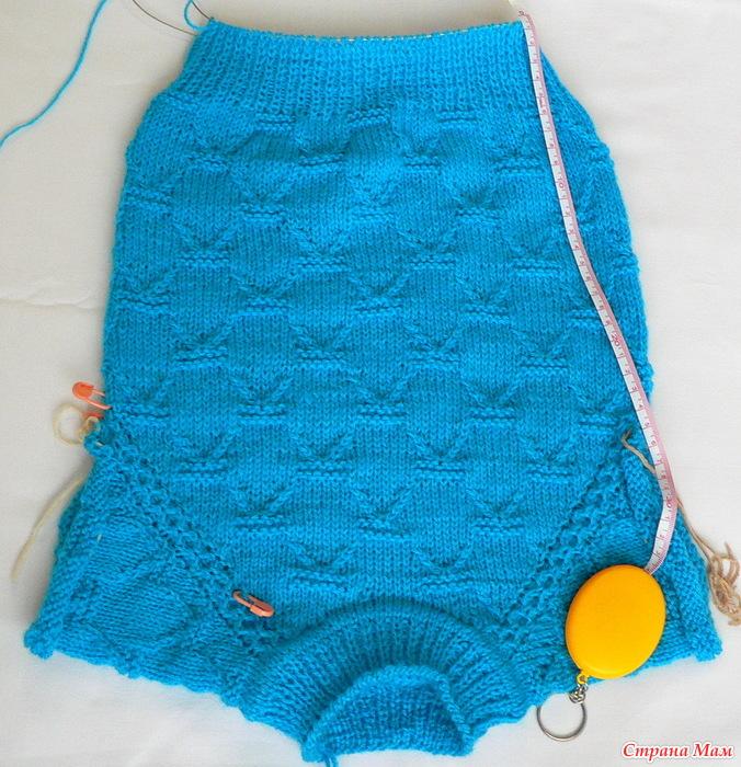 Джемпер для малыша