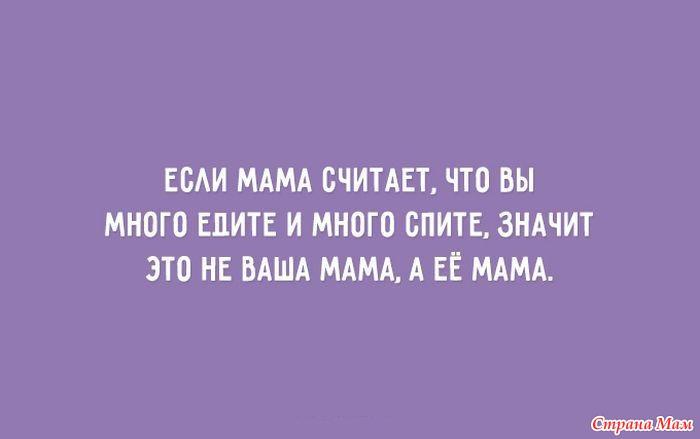 Да сыночка выеби свою маму фото 161-180