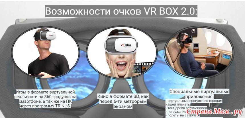 Как сделать себя в виртуальной реальности